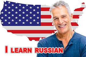Как американец учит русский язык — тренирует «ее/его»