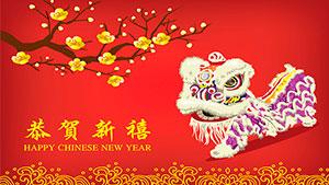 Китайский Новый год 2018 — открытки поздравления на английском