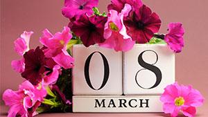 8 марта на английском —  произношение