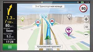 Команды автомобильного навигатора GPS — перевод