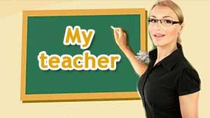 Подборка стихов «Учителю» на английском