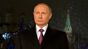 Новогодняя речь президента текст на английском