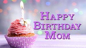 Поздравительные открытки «С днём рождения» мамочке
