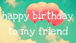 Поздравительные открытки «С днём рождения» другу