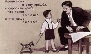 Крошка сын к отцу пришел и спросила кроха Маяковский на английском