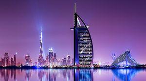 Описание Дубаи на английском текст + аудио